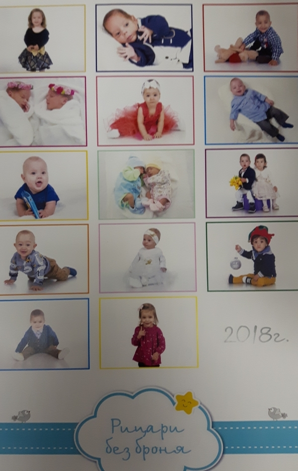 Order a calendar with premature babies to help